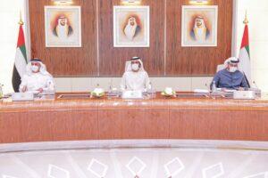 I-AML UAE AML CFT