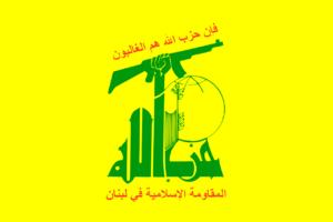 I-AML Hezbollah Lawsuit